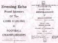 2005 Co. Inter. Football Qtr. Final
