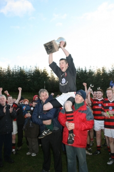 Niall O'Connor gets 2008 U21 Cup